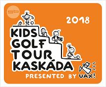 KIDS GOLF TOUR KASKÁDA presented by UAX!